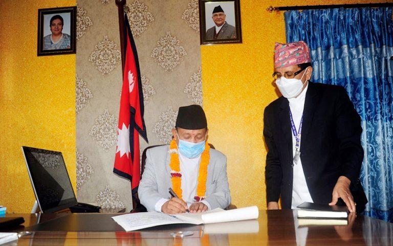 Parbat_Gurung https://bagmatipage.com/