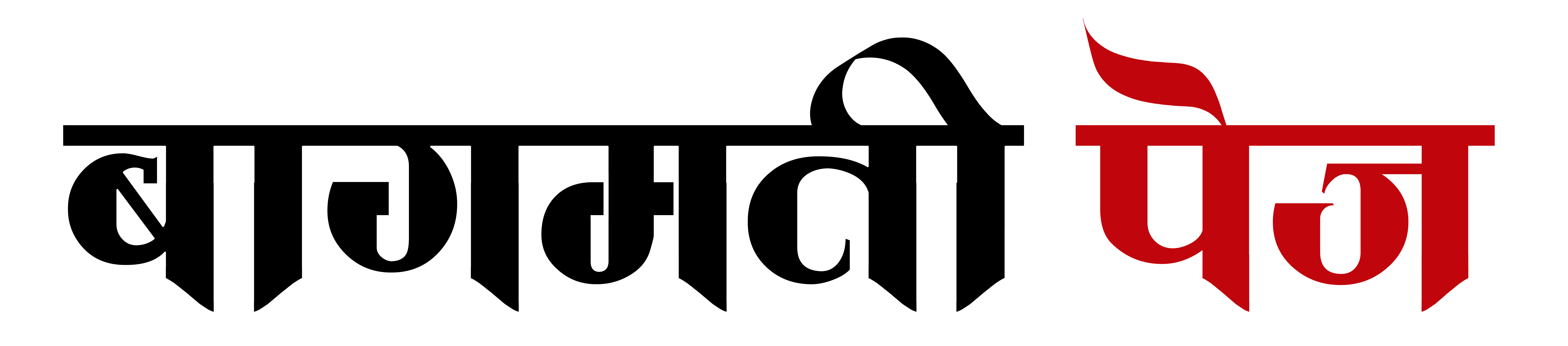 bagmati-page Header logo